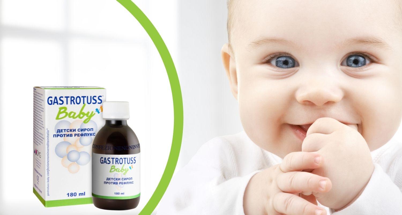 Сироп против рефлукс GASTROTUSS Baby